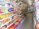 Boulogne Billancourt - Commerce - Supérette d'alimentation